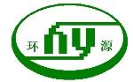深圳市世纪清源环保技术有限公司