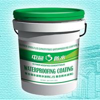 聚合物水泥防水涂料(JS防水涂料)