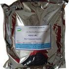 供应氢溴酸东莨菪碱注射粉,氢溴酸东莨菪碱