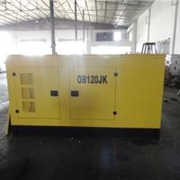 供应意大利柴油发电机 120KW柴油发电机