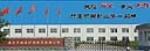 山东省泰安市福通矿用风机设备有限公司