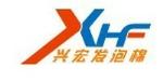 兴宏发(义乌)橡塑制品有限公司
