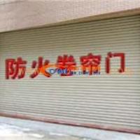 供应北京通州安装卷帘门