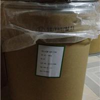 供应微胶囊发泡剂