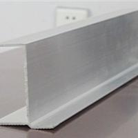 供应箱变外壳铝合金箱变铝型材箱变锁平垫
