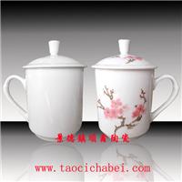 陶瓷纪念礼品定做厂家、商务礼品陶瓷茶杯