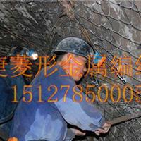 西宁定西市煤矿镀锌菱形铁丝编织网生产厂家