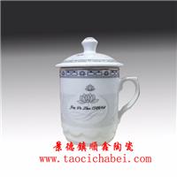 定做会议茶杯厂家、聚会纪念礼品陶瓷茶杯