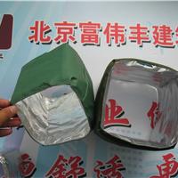 供应铝箔消音保温软管