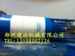 郑州建冶水泥罐有限公司