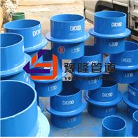 供应辽宁大连刚性防水套管―柔性防水套管
