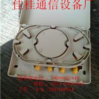 供应FC方形4口塑料光纤终端盒 光纤桌面盒
