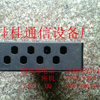 供应FC小D型8口机架式光纤终端盒  分纤盒