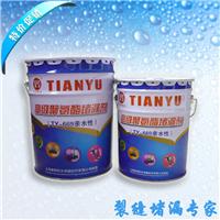 供应水性聚氨酯灌浆材料/聚氨酯堵漏剂