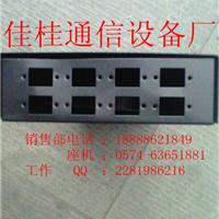 供应SC型8口机架式光纤终端盒 抽拉式终端盒