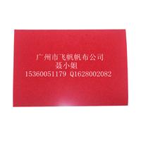 优质上海印花台皮批发 加厚台板胶加工