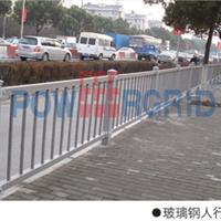 供应南通久盛强力玻璃钢公路隔离栏、绿化