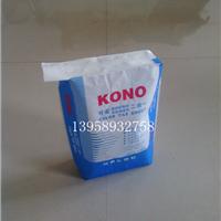 彩印袋厂供应彩色填缝剂25千克编织袋材质方形包装袋
