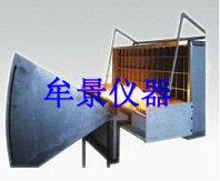 供应北京屋顶/光伏电池组件燃烧试验机