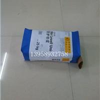 供应防护砂浆包装袋 阀口袋包装厂家