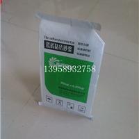 供应瓷砖粘结砂浆包装袋 彩印袋