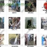 北京新盛管道清洗抽粪疏通公司