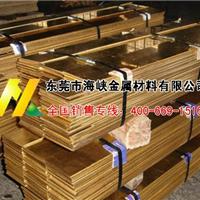 空心铜棒 CZ121铅黄铜 CZ108黄铜 海峡铜棒