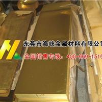 环保铜棒 C3604BD铅黄铜 C3605BD铜棒加工