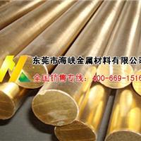 进口黄铜 C27400黄铜板 C27400黄铜带成分