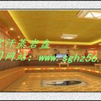 安然纳米汗蒸馆加盟《超优惠》韩式蒸房价格