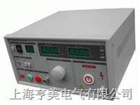 供应耐电压测试仪 2670