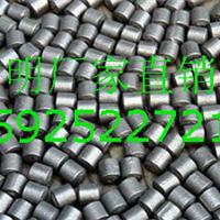 供应昆明钢锻|昆明钢锻厂|云南昆明钢锻厂家