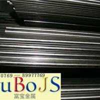 供应SNCM815性能SCM415合金结构钢报价