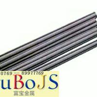 供应1.0756   45SPb20易切削钢报价