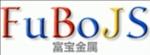 东莞市富宝金属材料有限公司