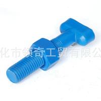 供应供水系统用美制T型螺栓
