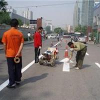 供应贵州停车库划线 小区学校厂区广场划线