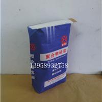 供应聚合物砂浆包装袋 防潮抗摔
