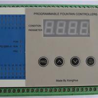 供应多路智能温度控制器 PID调节温控仪