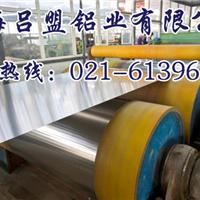 【3003铝板】铝合金厂家销售3003铝卷