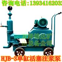 新疆青海内蒙地基砂浆灌浆加固用快速灰浆泵