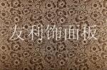 东莞友利装饰板材有限公司