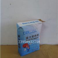 供应强力瓷砖胶包装袋 三纸一膜阀口袋
