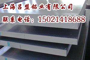 6061铝板低价 6063铝板6.0有现货