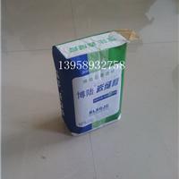 供应嵌缝膏包装袋 10千克包装