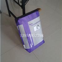 供应柔性粘合剂包装袋 纸袋包装