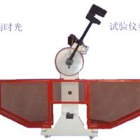 供应冲击试验机、各种冲击试验机