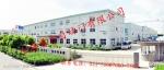 上海乘方自动门科技有限公司