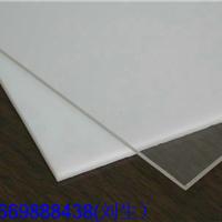 供应透明PVC板/PVC塑料板