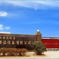 大城县利德聚氨酯防腐保温设备厂